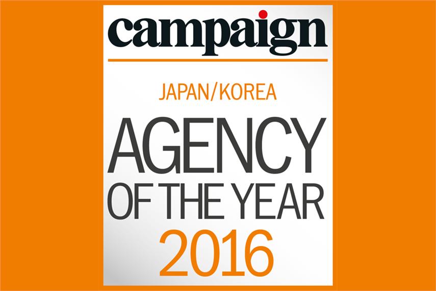 1_570_855_0_100_campaign-asia_content_AOY2016_JAPANKOREA_900x600