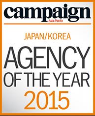 2015 Campaign Asia